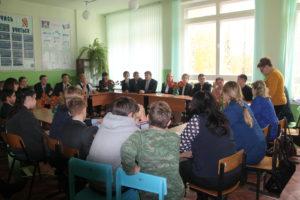 krasnooktyabrskaya-sosh-kruglyj-stol