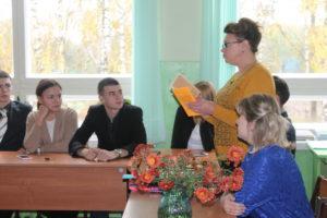 krasnooktyabrskaya-sosh-kruglyj-stol1